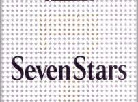 Sevenstars charcoalsoft 202x150 - 【タバコ】消費税10%でタバコ値上げ メビウス490円 セブンスター510円 ホープ510円