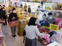 httpsimgix proxy.n8s.jpDSXMZO584 thumb 202x150 - 【速報】東京都、名前のイニシャルでスーパー入店を制限へ