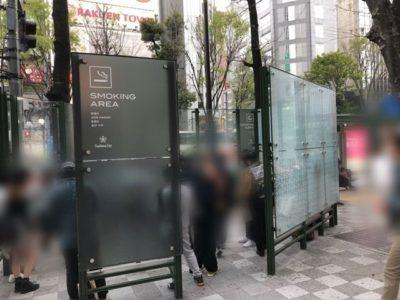 large d38d7a33 1119 48b9 9a82 fa thumb 400x300 - 【東京】コロナ対策で喫煙所封鎖→吸い殻だらけに