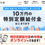 20200501 00176365 roupeiro 000 2 150x150 - 【悲報】日本人「10万円で何買おうかなww服かな、ゲームかなww」←これ