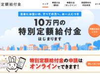 20200501 00176365 roupeiro 000 2 202x150 - 【悲報】日本人「10万円で何買おうかなww服かな、ゲームかなww」←これ