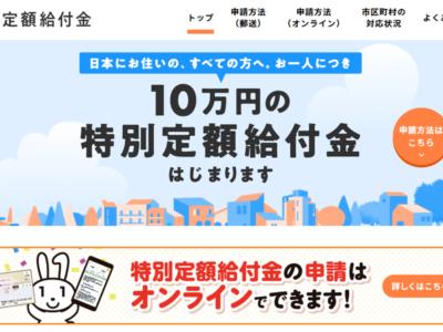 20200501 00176365 roupeiro 000 2 400x300 - 【悲報】日本人「10万円で何買おうかなww服かな、ゲームかなww」←これ