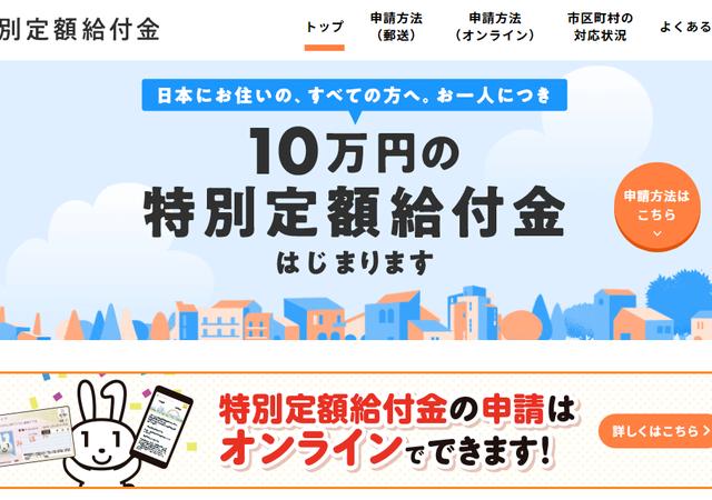 20200501 00176365 roupeiro 000 2 640x450 - 【悲報】日本人「10万円で何買おうかなww服かな、ゲームかなww」←これ