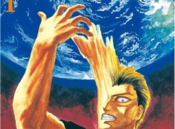 51iM9T16cxL 343x254 - 【アニメ】 絶対に批判してはいけないって風潮があるアニメ、漫画!!!【漫画】
