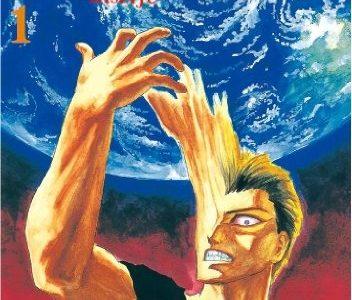 51iM9T16cxL 352x300 - 【アニメ】 絶対に批判してはいけないって風潮があるアニメ、漫画!!!【漫画】