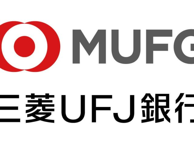MUFJ LOGO 640x475 - 【経済】三菱UFJ銀行、店舗数を4割減に [首都圏の虎★]