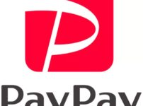 httpsimgix proxy.n8s.jpcontentpi 202x150 - 【QR】PayPayの加盟店手数料、無料→3.24%に 2021年 ★4 [星★]