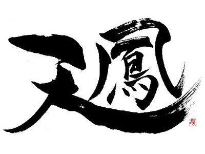 pUxVq2Ia 400x400 400x300 - 【麻雀】天鳳とかいうクソゴミゲーム