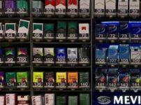 20181020 00101212 roupeiro 000 7 202x150 - 【喫煙】タバコを法律で規制出来ないんだろうか?