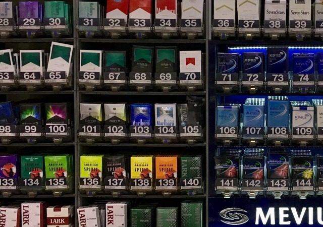 20181020 00101212 roupeiro 000 7 640x450 - 【喫煙】タバコを法律で規制出来ないんだろうか?