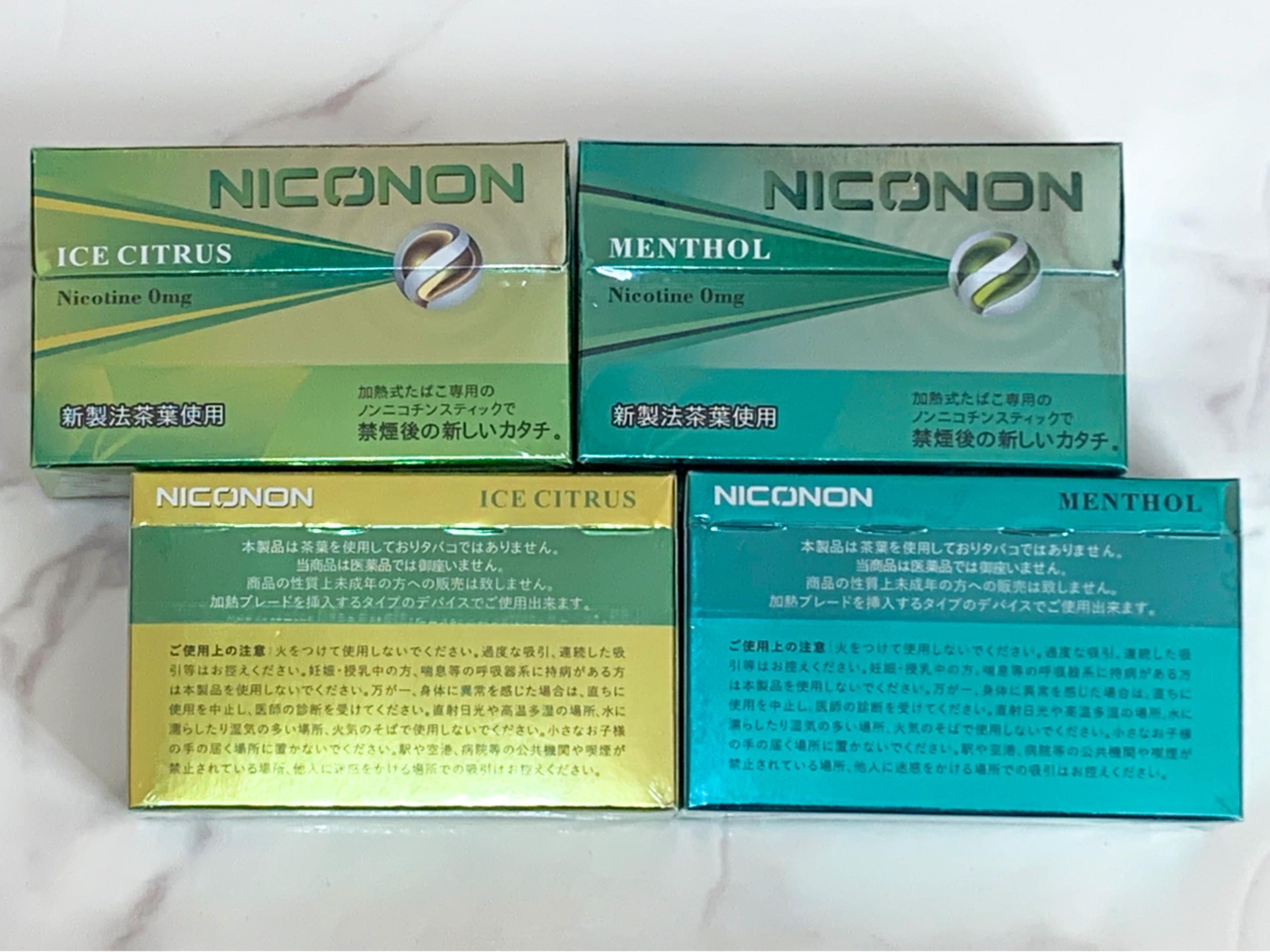 3B7ECC35 7D5B 4419 9BDB 09779CABF53E - 【レビュー】iQOS用スティック NICONON(ニコノン)は加熱式タバコの救世主となるか!?【IQOS/glo/アイコス/グロー】