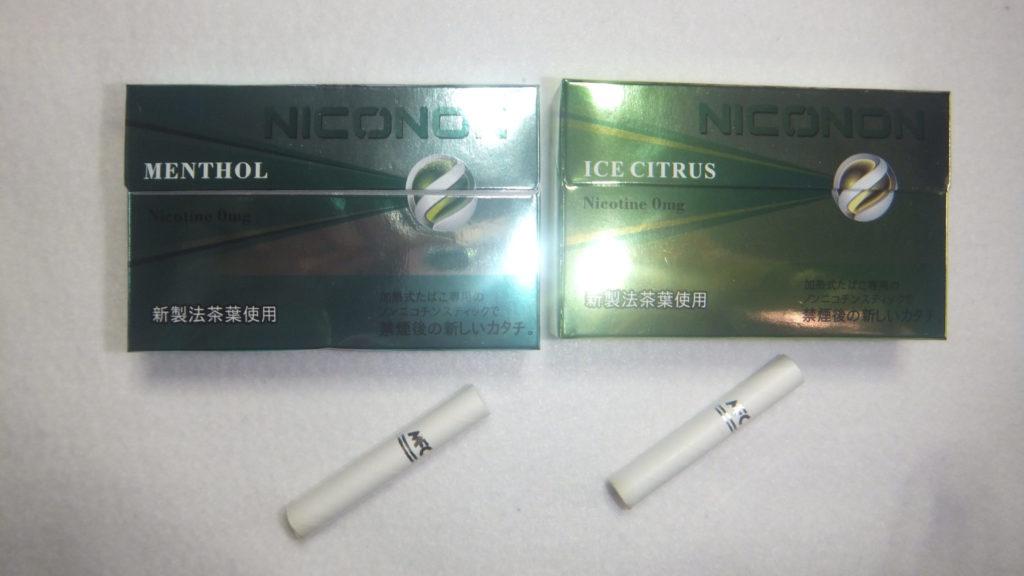 DSCF2878 scaled e1595644838469 1024x576 - 【レビュー】NICONON ニコノン 禁煙のイライラを解消するにはこれしかないでしょう!!【ヴェポナビ/加熱式タバコ】