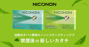 f81fd2e4c52864042852c112ce927ae2 1 - 【レビュー】NICONON ニコノン 禁煙のイライラを解消するにはこれしかないでしょう!!【ヴェポナビ/加熱式タバコ】