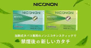 f81fd2e4c52864042852c112ce927ae2 - 【レビュー】NICONON ニコノン 禁煙のイライラを解消するにはこれしかないでしょう!!【ヴェポナビ/加熱式タバコ】