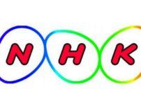 hw414 AS20190529001051 comm 202x150 - 【時事】NHKの集金来たから見てないので払いません。結構ですって追い返したら