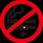image.jsp 150x150 - 【禁煙】禁煙ブームはWHOが無根拠に作り出した物であって、実際はタバコの害なんてほとんど無いんだよな