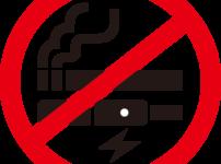 image.jsp 202x150 - 【禁煙】禁煙ブームはWHOが無根拠に作り出した物であって、実際はタバコの害なんてほとんど無いんだよな