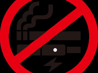 image.jsp 400x300 - 【禁煙】禁煙ブームはWHOが無根拠に作り出した物であって、実際はタバコの害なんてほとんど無いんだよな