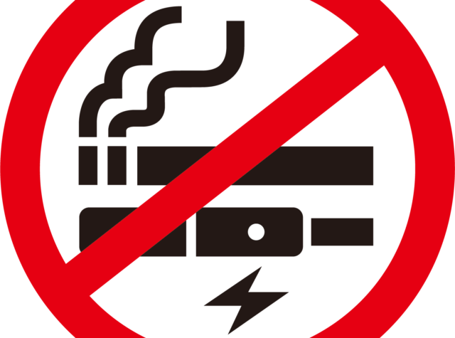 image.jsp 640x475 - 【禁煙】禁煙ブームはWHOが無根拠に作り出した物であって、実際はタバコの害なんてほとんど無いんだよな