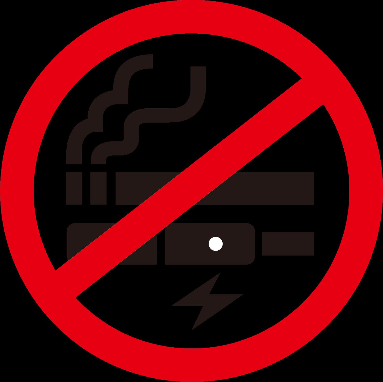 image.jsp - 【禁煙】禁煙ブームはWHOが無根拠に作り出した物であって、実際はタバコの害なんてほとんど無いんだよな