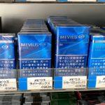 IMG 6292 150x150 - 【喫煙】 お前ら タバコ増税 反対しろよ!!!!