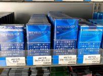 IMG 6292 202x150 - 【喫煙】 お前ら タバコ増税 反対しろよ!!!!