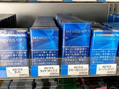IMG 6292 400x300 - 【喫煙】 お前ら タバコ増税 反対しろよ!!!!