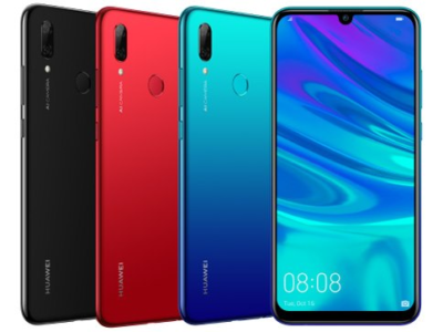 f J0000029552 400x300 - 【トランプGJ】Huaweiに続き他の中国メーカ製スマホも米国アプリインストール不可へ