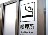 uUzvQ3lML bkIqyakc1vFs Knw39CLTs 202x150 - 【新型コロナ】3密になりやすい喫煙所、一緒にタバコを吸っていた人からの感染も… 専門家「感染対策は難しい」  [すらいむ★]