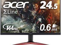 818xygNaSkL. AC SX425 thumb 202x150 - 【GAME】75hzのモニターでFPSやってるけど144hzや240hzのモニターに変えるメリットはあるんか?