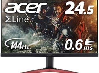 818xygNaSkL. AC SX425 thumb 343x254 - 【GAME】75hzのモニターでFPSやってるけど144hzや240hzのモニターに変えるメリットはあるんか?