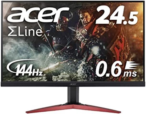 818xygNaSkL. AC SX425 thumb - 【GAME】75hzのモニターでFPSやってるけど144hzや240hzのモニターに変えるメリットはあるんか?