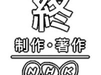9096794i 202x150 - 【時事】NHK「ち、うっせーな 受信料値下げすりゃいいんだろ?」 → 明日から30円値下げ