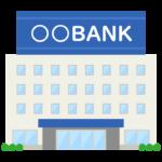 building bank 8270 150x150 - 【速報】ドコモと銀行が補償について協議へ #ドコモ口座 ★2 [雷★]