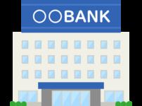 building bank 8270 202x150 - 【速報】ドコモと銀行が補償について協議へ #ドコモ口座 ★2 [雷★]