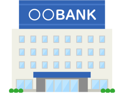 building bank 8270 400x300 - 【速報】ドコモと銀行が補償について協議へ #ドコモ口座 ★2 [雷★]