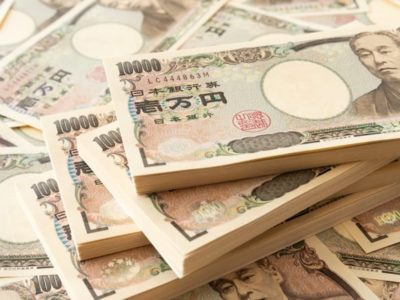 1540957081 df047eb0205f453705f1c 400x300 - 【日本ヤバイ】日本の借金「1,103兆3,543億円」←ファッ!?