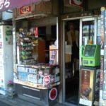 3fdfa87e 150x150 - 【タバコ】タバコ屋雑談スレ45店目