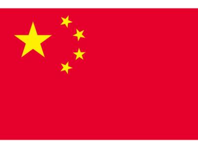J483360 3L1 400x300 - 【中国メディア】 かつて日本は韓国に対し、ものすごい額の賠償を支払っていた [12/02] [荒波φ★]