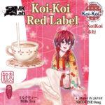 liquid red MilkTea 150x150 - 【レビュー】MK LabのKoi-Koiから新シリーズ赤短・青短が登場!今回は赤短のミルクティーを吸ってみた!!【リキッドレビュー】