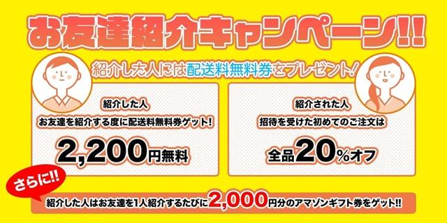 re.otomodashi.9.21 thumb - 【VAPE】BeyondVape Nicがやってきた!海外からJuulやニコチンリキッドを輸入通販できる素敵サイト【Juul/ビヨンドベイプ】