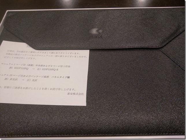 IMAG3112 thumb - 【レビュー】QLED搭載恵安(KEIAN)13.3インチフルHDモバイル液晶モニターレビュー。HDMI/USB Type-C2つ搭載、スマホからの給電にも対応したスグレモノモニタ!