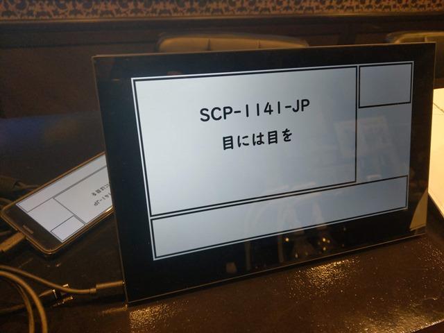 IMAG3125 thumb 1 - 【レビュー】QLED搭載恵安(KEIAN)13.3インチフルHDモバイル液晶モニターレビュー。HDMI/USB Type-C2つ搭載、スマホからの給電にも対応したスグレモノモニタ!