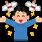 kinen man seikou 60x60 - 【悲報】 鬼滅歌手のLiSAさん、安全ピンを「5600円」で販売して炎上してしまう・・・・・・