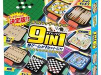 61FQ7LHPY5L 202x150 - 【ボドゲ】◆ボードゲーム・カードゲーム総合◆ その286