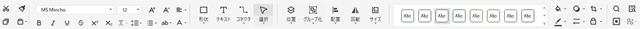 GUI thumb - 【レビュー】「Wondershare EdrawMax(エドラマックス)」使ってみたレビュー。これで物件間取りからフローチャートまでパワフルに製図できる作図ソフトウェアの決定版!【ワンダーシェア】