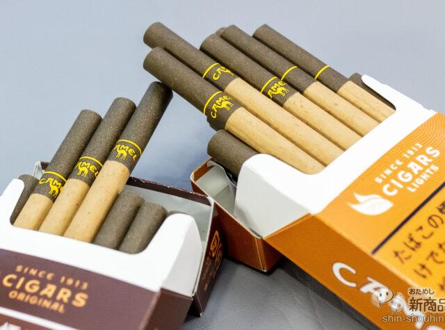 camel cigar 2 640x475 - 【医療研究】肺がんにつながるのは喫煙だけじゃない! 海外研究で浮かび上がった意外な原因とは?口内生態系のバランス多様性 [どこさ★]