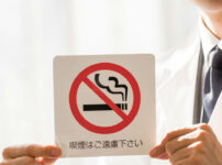 img 175823512d115463eaa37ebd07aa 202x150 - 【橋下徹氏】テレワーク、禁煙…「国会議員はいろいろ国民に呼びかけるのに自分たちはやらない」 [爆笑ゴリラ★]