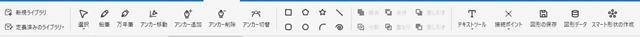 zukei thumb - 【レビュー】「Wondershare EdrawMax(エドラマックス)」使ってみたレビュー。これで物件間取りからフローチャートまでパワフルに製図できる作図ソフトウェアの決定版!【ワンダーシェア】
