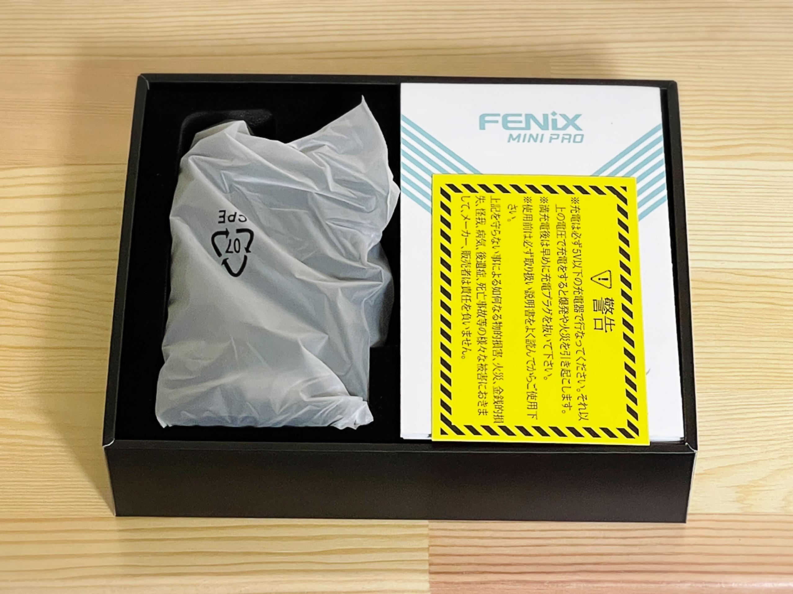 49B637D8 22C0 4CD7 BC12 B95AB5A84DCD - 【レビュー】WEECKE FENiX MINI PROをがっつりレビューしていくよ!